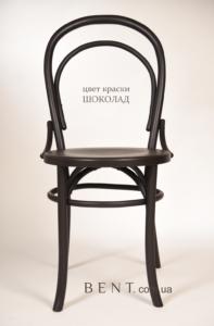 Деревянный венский стул в кафе