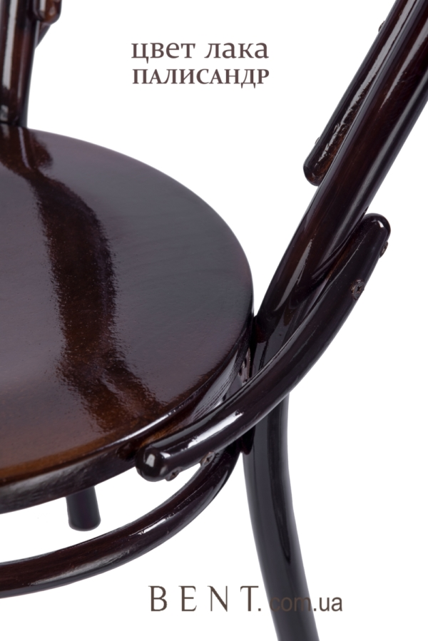 Chair BENT Bukovina zoom dark 1