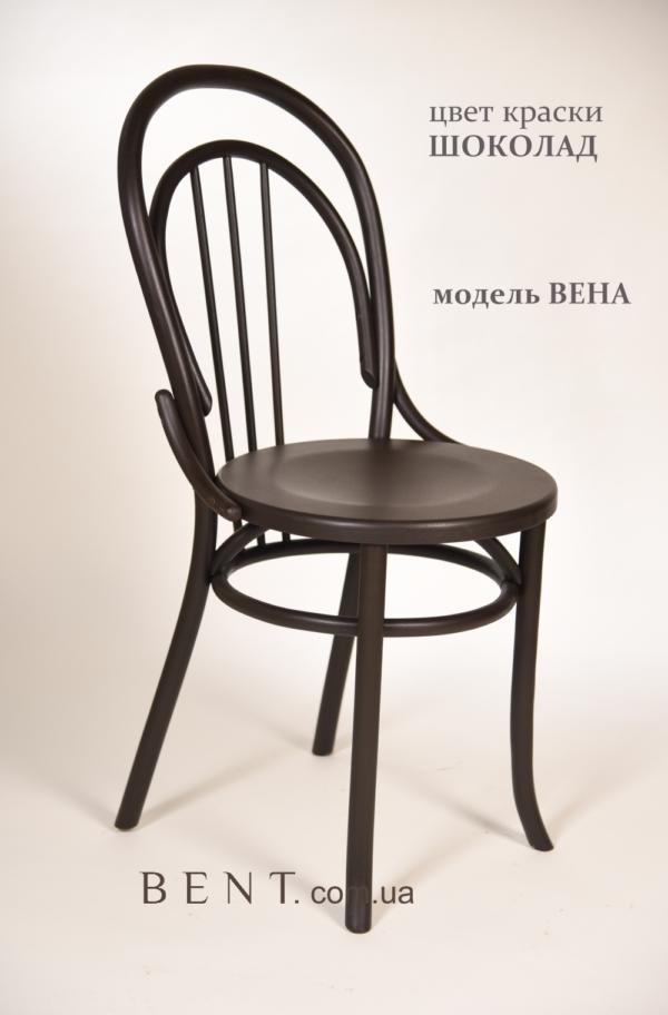 Chair BENT Vienna