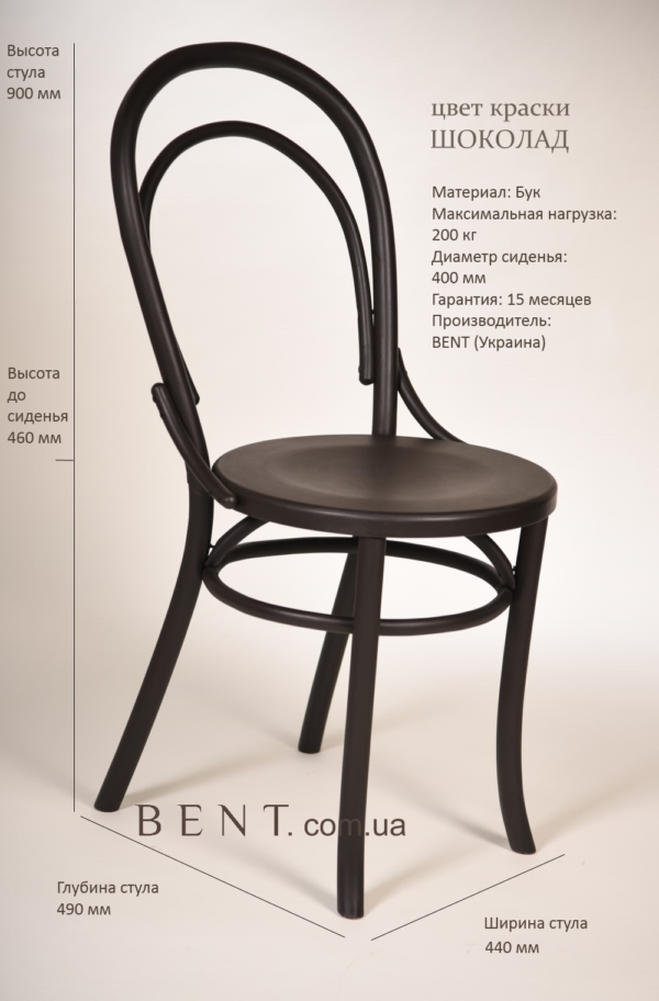 Chair BENT Bukovina chocolate