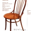 Viennese chair model #2 in USA