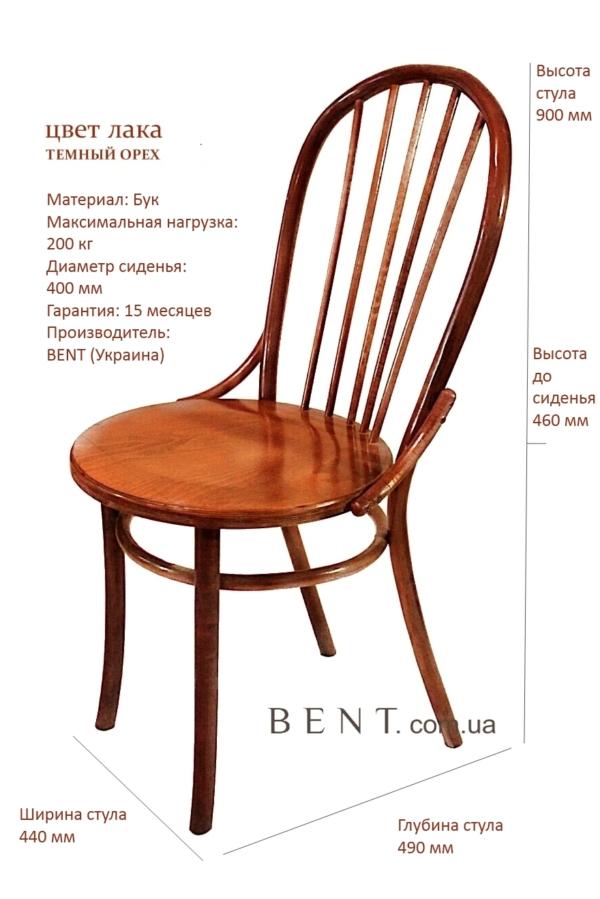 Chair BENT Dublin