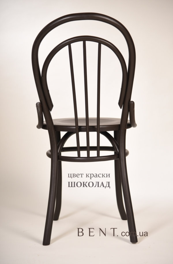 Chair BENT Vienna back