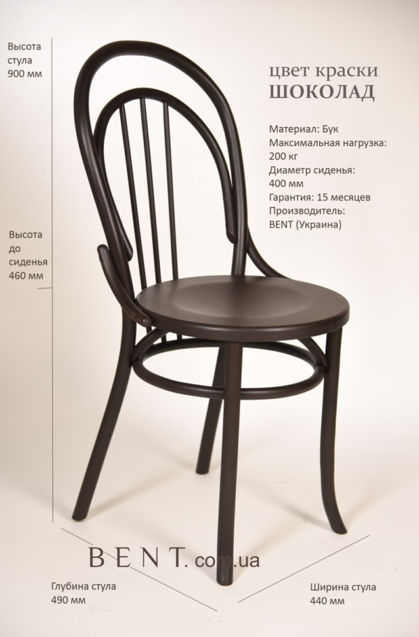 Buy wooden chairs in a cafe retail