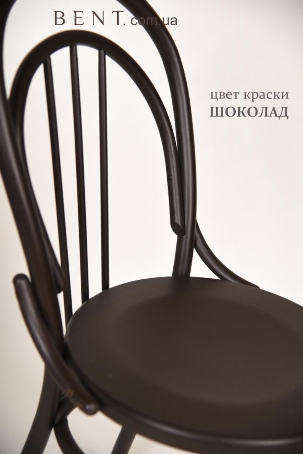 Chair BENT Vienna zoom