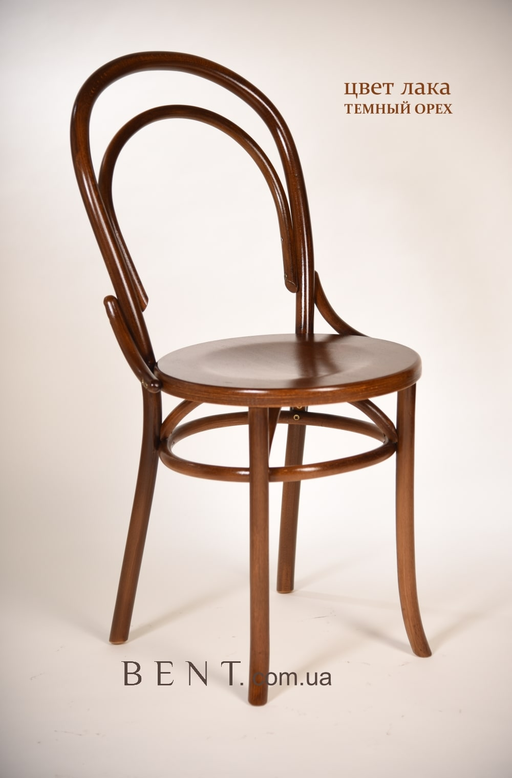 Chair BENT Bukovina brown best price