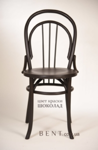 Buy Viennese wood chair in USA