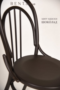 Purchase Viennese chairs wholesale in USA