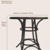 Венский стол для кафе и HoReCa от производителя